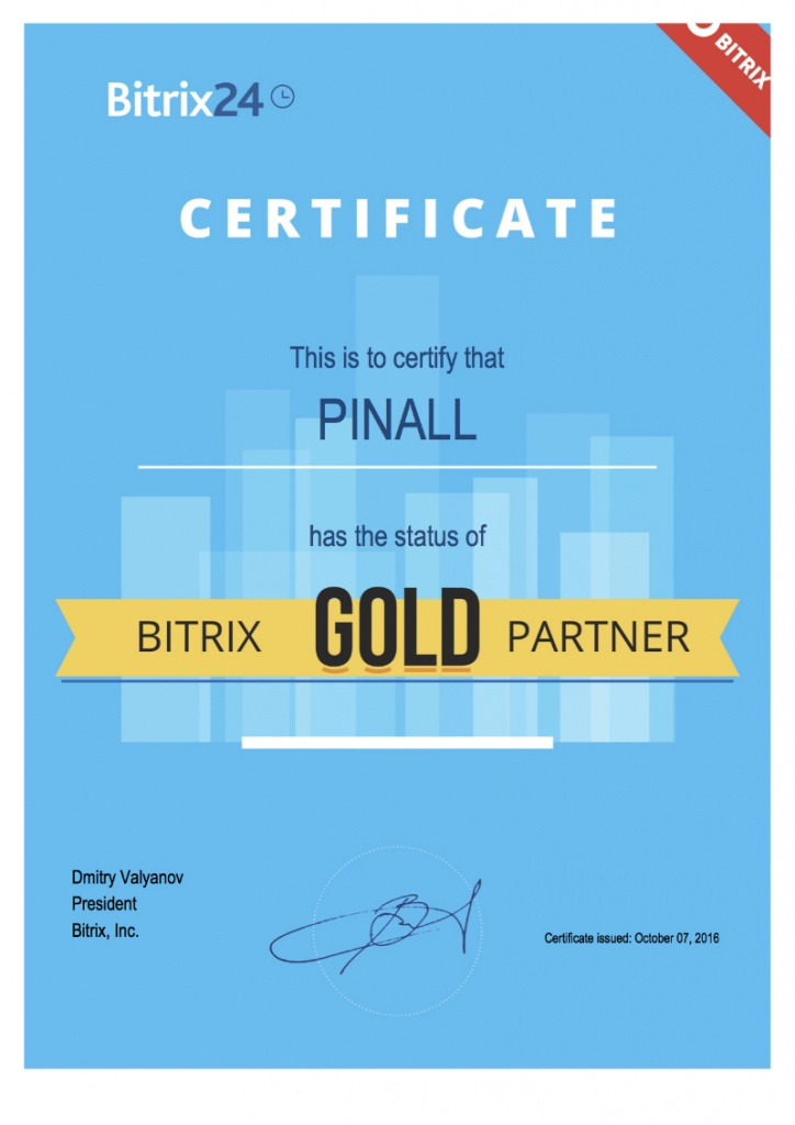 PINALL - Gold Certified Partner 1C-Bitrix