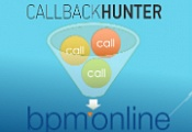 Connector of callback widget CallbackHunter and bpm'online